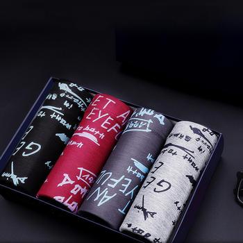 雁飞流男士纯色棉质4条礼盒装