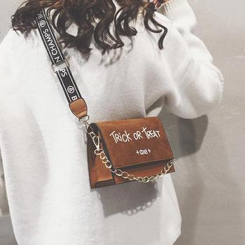 莫妮卡字母磨砂斜挎包休闲女包包