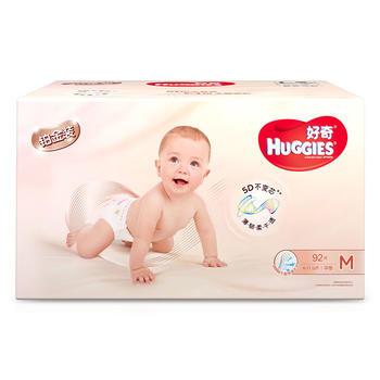 铂金装纸尿裤M92片(6-11kg)