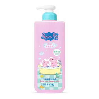 小猪佩奇婴儿沐浴露0-3-15岁儿童用