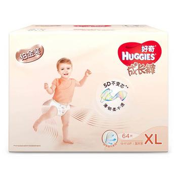 铂金装成长裤XL64片(12-17kg)