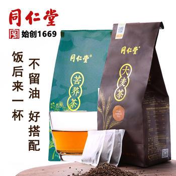 同仁堂大麥茶苦蕎茶組合裝