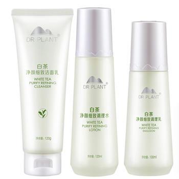 植物医生白茶护肤套装化妆品(洁面+水+乳液)控油