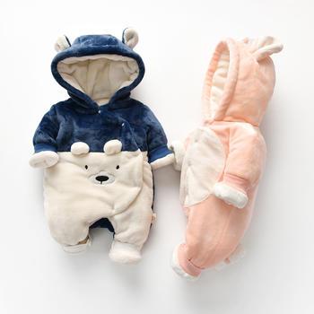 罗町冬季双层连帽小熊宝宝哈衣