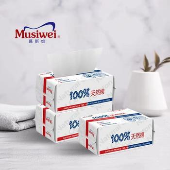 MUSIWEI 100抽天然棉美容巾 洗臉巾 多組合裝