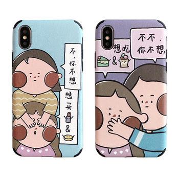 极步苹果iphone手机壳软壳个性女款