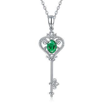 阿梵尼 18K金祖母绿钥匙宝石吊坠