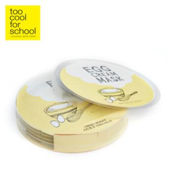 涂酷柔滑鸡蛋营养面膜盒装