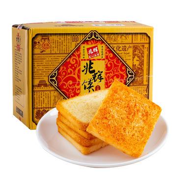 兆辉 烤馍片(香辣/孜然混装)1kg