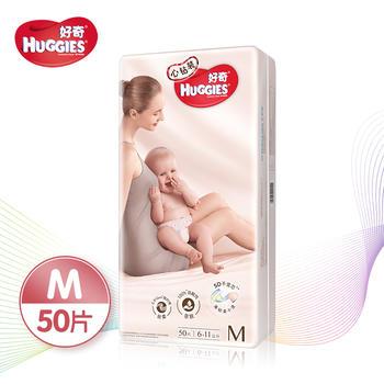 心钻纸尿裤M50片(6-11kg)