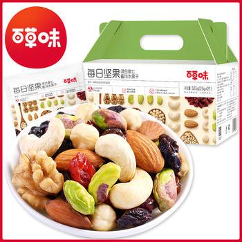 百草味 每日坚果525g 21袋干果礼包