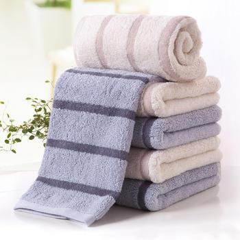 金号纯棉高低毛加厚成人毛巾3条