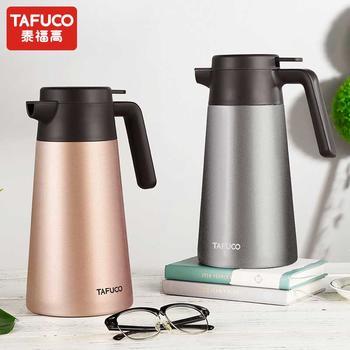 泰福高304不锈钢大容量新款咖啡壶