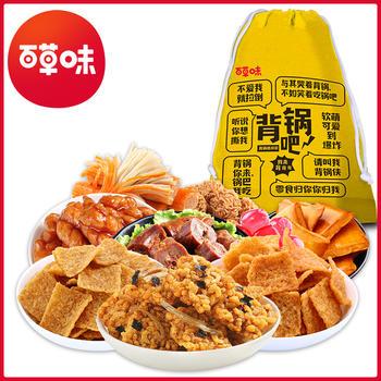 百草味 零食大礼包9袋/950g 礼盒装