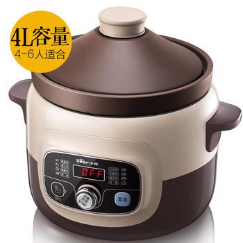 小熊紫砂锅电炖盅炖锅全自动4L大容量美味全家享