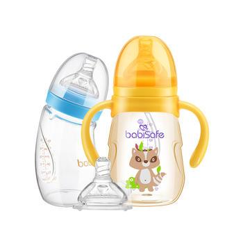 安儿欣(babisafe)奶瓶成长套装