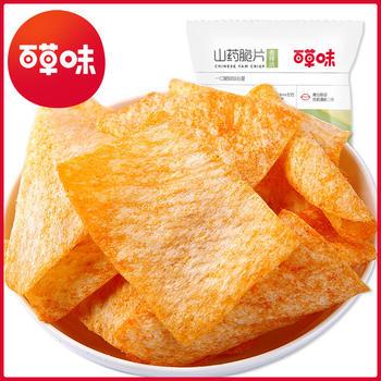 百草味 山药片45gX2袋 薯片小零食