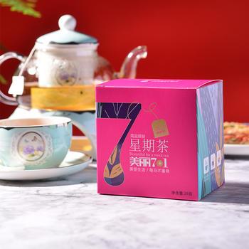 简品缤纷星期茶一周好心情8包花草茶
