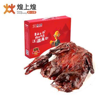 煌上煌香辣酱板鸭450g/盒