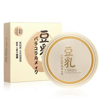 LANQIN日系遮瑕定妝豆乳保濕粉餅