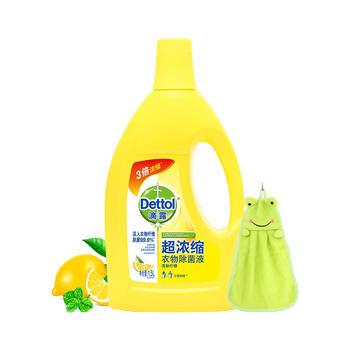 滴露超浓缩衣物除 菌液柠檬1.5L送