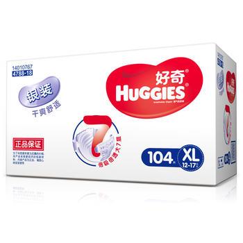 银装纸尿裤XL104(12-17kg)