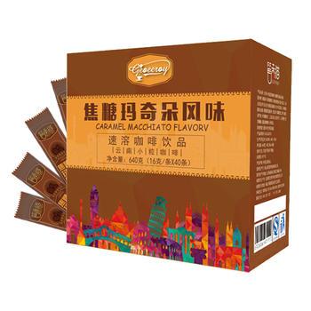 笔香猫焦糖玛奇朵风味速溶咖啡粉三合一40条整盒装