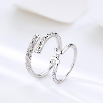 卡洛美 爱你一万年对戒925银戒指