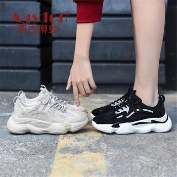 奥古狮登女鞋夏季网布运动鞋韩版老爹鞋厚底百搭