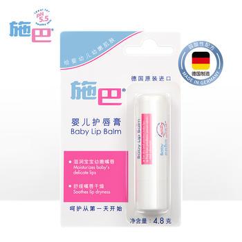 施巴儿童温和补水润唇膏4.8g