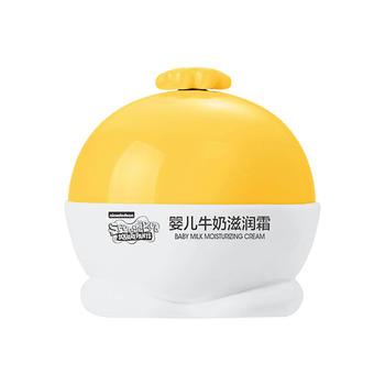 海绵宝宝牛奶滋润霜 婴儿保湿面霜 35g