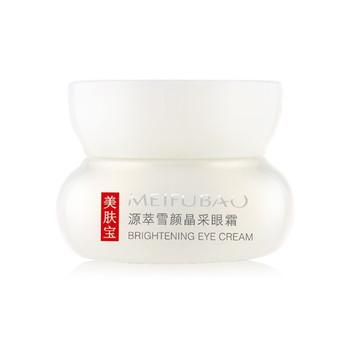 中国•美肤宝源萃雪颜晶采眼霜