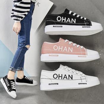 艾微妮韩版学院风字母系带帆布鞋