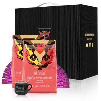 笔香猫特浓醇香卡布奇诺速溶咖啡粉20条两袋礼盒装