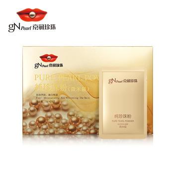 京润纯珍珠粉5g*20袋 外用美白补水