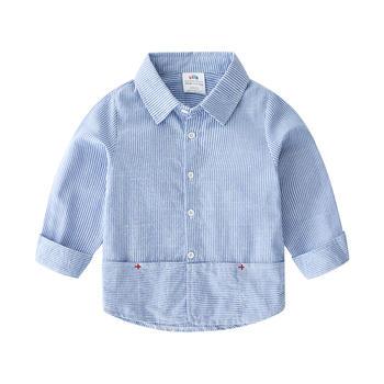 贝壳元素春装男条纹长袖衬衫txa092