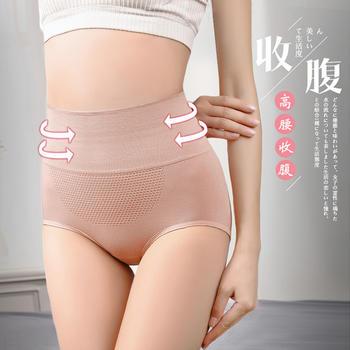 浪莎纯棉裆女士高腰收腹三角内裤