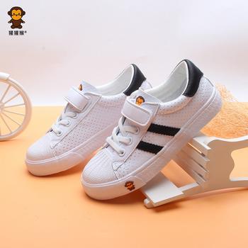 新款男童女童运动休闲运动鞋舒适板鞋