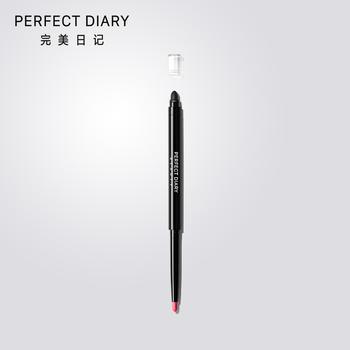 完美日记多功能眼线胶笔防水防汗持久不易晕染