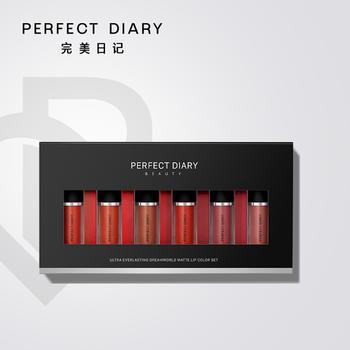 完美日记哑光唇釉迷你6支装