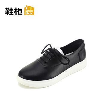 达芙妮旗下鞋柜女单鞋1117101369