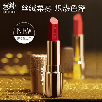亲润孕妇口红丰盈魅色立体塑型9种颜色可选化妆品