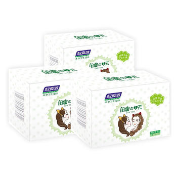 妇炎洁卫生湿巾28片/盒*3盒洁阴纸