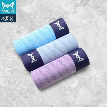 猫人3条装50S莫代尔条纹平角裤