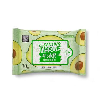 玛丽黛佳牛油果植萃卸妆湿巾(10片)