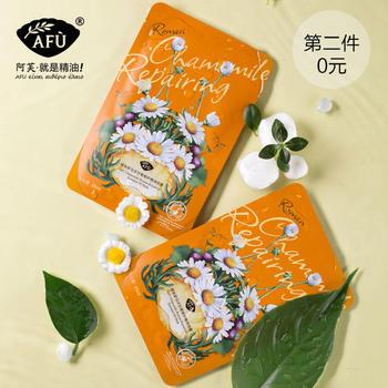 中国•阿芙罗马洋甘菊修护精油面膜12片