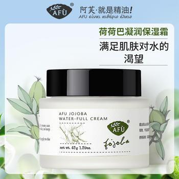 中国•AFU阿芙荷荷巴凝润保湿霜 45g