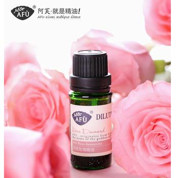 阿芙玫瑰精油精油香薰柔嫩肌肤护肤保湿官方正品