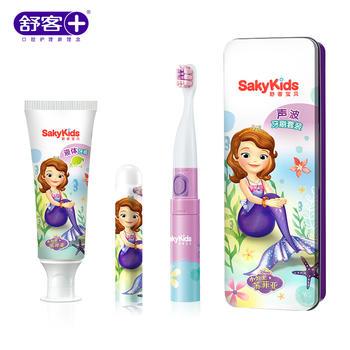 舒客儿童电动牙刷 宝贝声波超细软毛防水牙刷套装