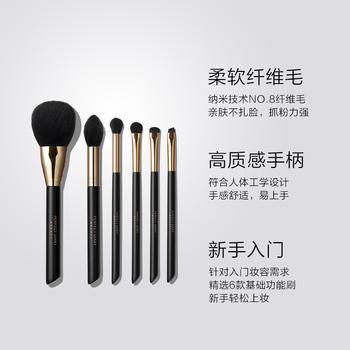 完美日记基础入门化妆套刷6件套化妆工具眼影刷